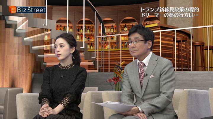 2018年02月10日古谷有美の画像53枚目