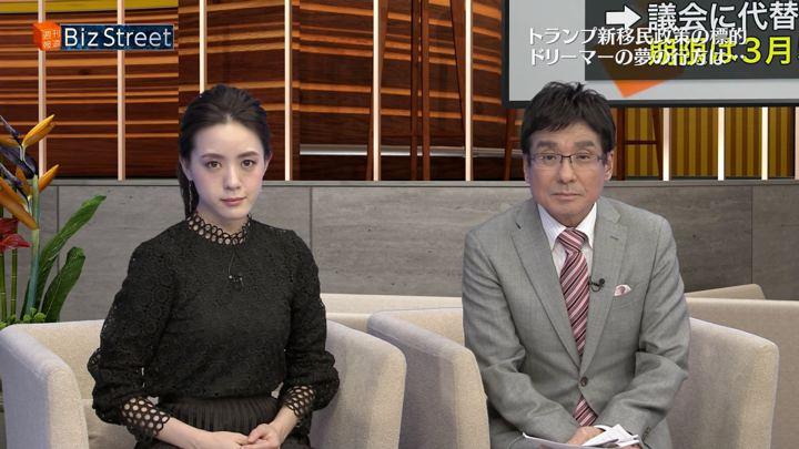 2018年02月10日古谷有美の画像54枚目