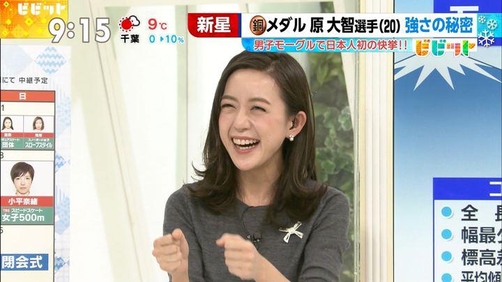 2018年02月13日古谷有美の画像12枚目