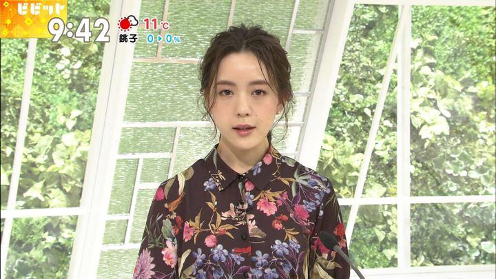 2018年02月14日古谷有美の画像15枚目