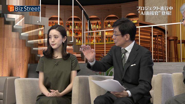 2018年02月17日古谷有美の画像18枚目