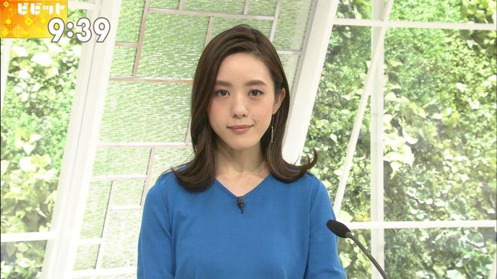 2018年02月20日古谷有美の画像09枚目