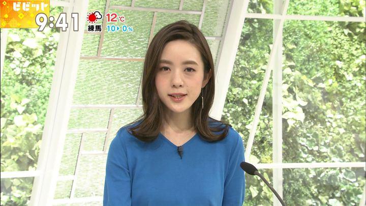 2018年02月20日古谷有美の画像11枚目