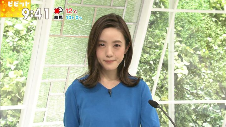 2018年02月20日古谷有美の画像14枚目