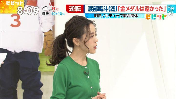 2018年02月21日古谷有美の画像01枚目