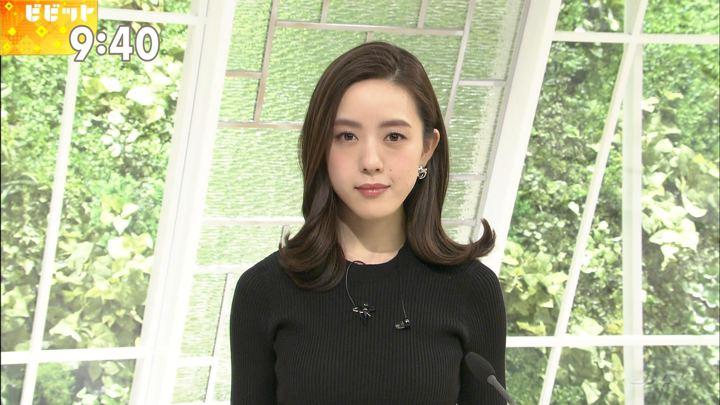 2018年02月22日古谷有美の画像12枚目