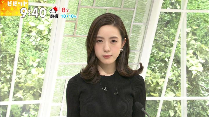 2018年02月22日古谷有美の画像15枚目