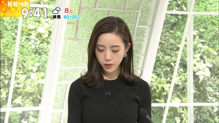 2018年02月22日古谷有美の画像16枚目