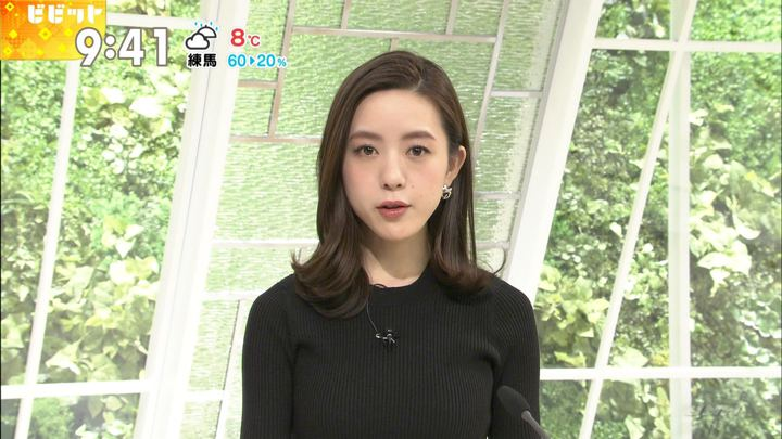 2018年02月22日古谷有美の画像17枚目