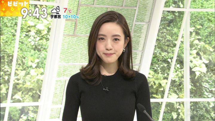 2018年02月22日古谷有美の画像18枚目