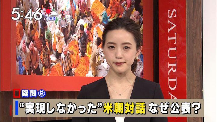 2018年02月24日古谷有美の画像02枚目