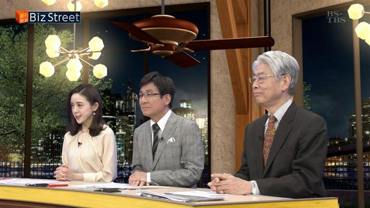 2018年02月24日古谷有美の画像11枚目