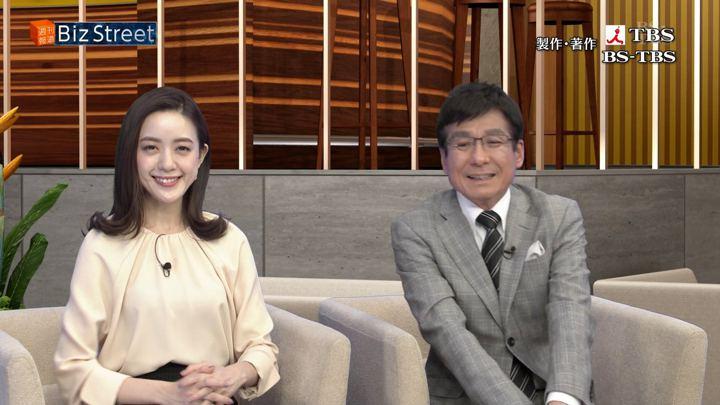 2018年02月24日古谷有美の画像26枚目