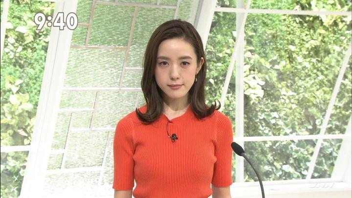 2018年02月26日古谷有美の画像09枚目