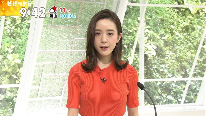 2018年02月26日古谷有美の画像11枚目