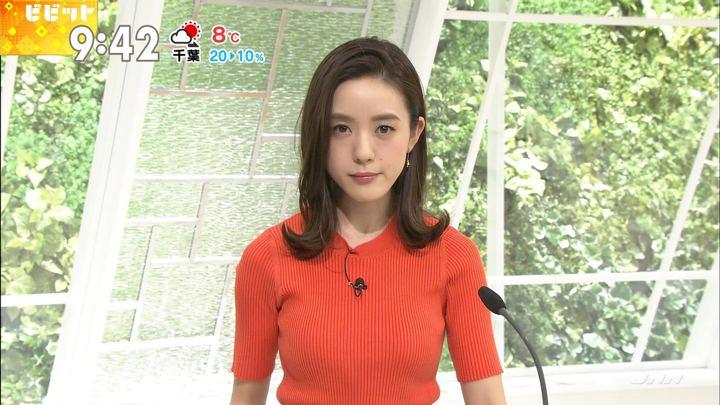 2018年02月26日古谷有美の画像12枚目