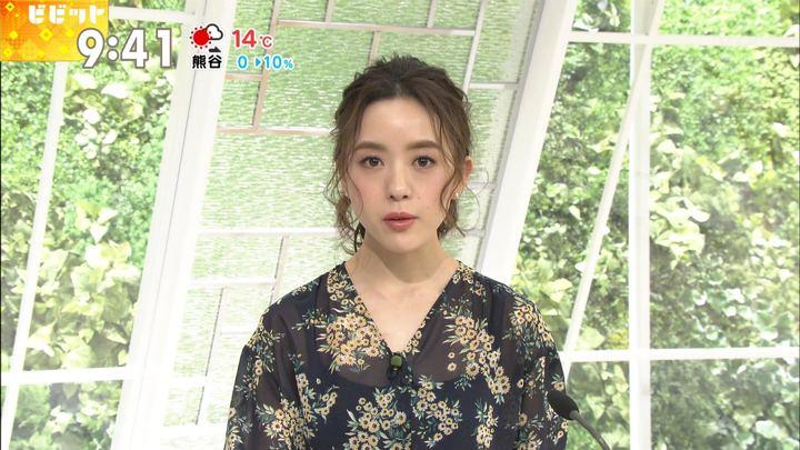 2018年02月28日古谷有美の画像13枚目