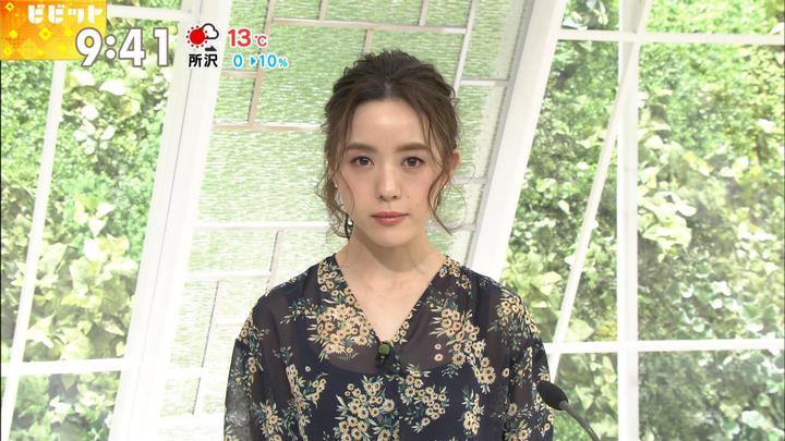2018年02月28日古谷有美の画像14枚目