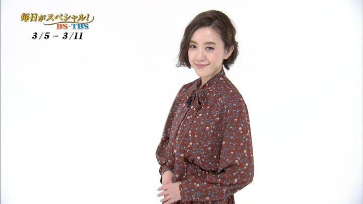 2018年03月03日古谷有美の画像07枚目