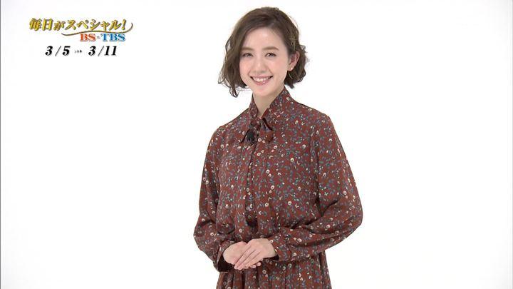 2018年03月03日古谷有美の画像14枚目
