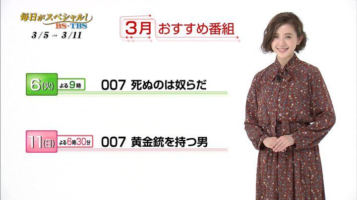 2018年03月03日古谷有美の画像22枚目