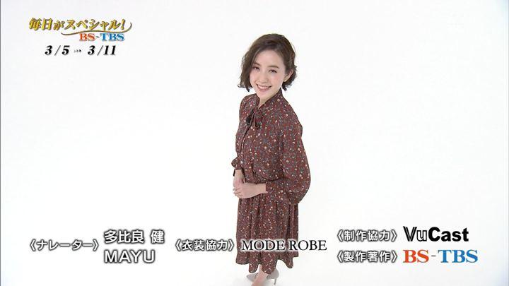 2018年03月03日古谷有美の画像25枚目