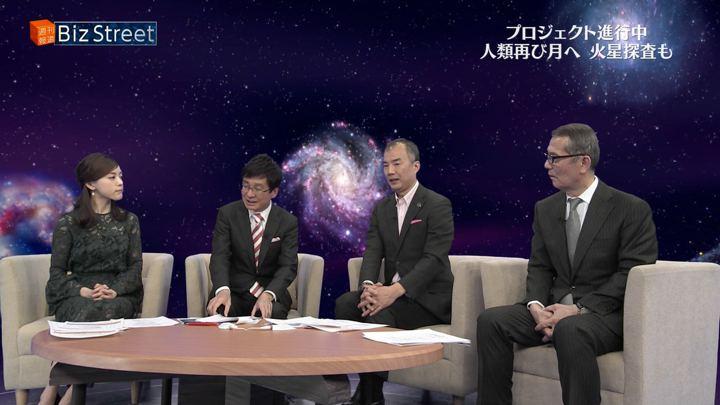 2018年03月03日古谷有美の画像31枚目
