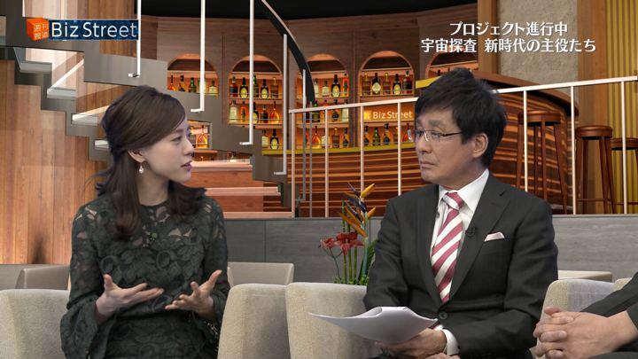 2018年03月03日古谷有美の画像33枚目