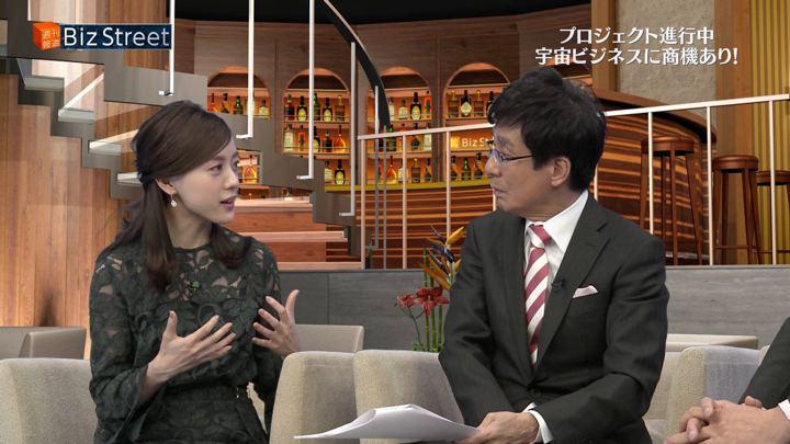 2018年03月03日古谷有美の画像37枚目