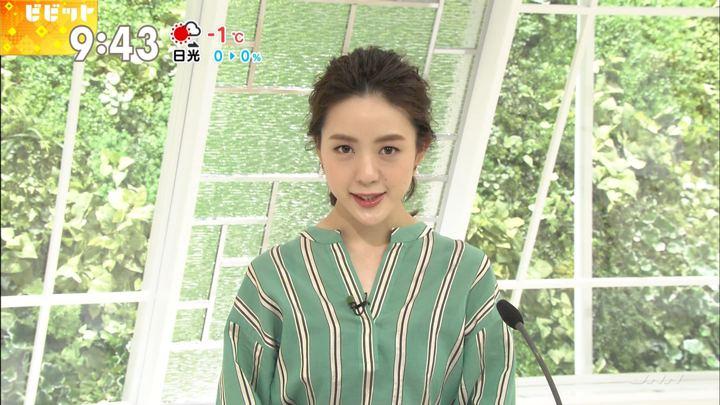 2018年03月07日古谷有美の画像10枚目