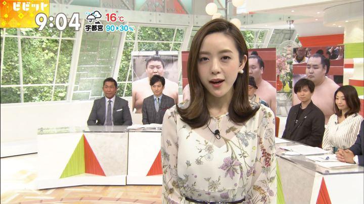 2018年03月09日古谷有美の画像04枚目