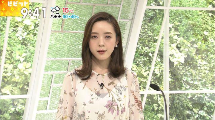 2018年03月09日古谷有美の画像09枚目
