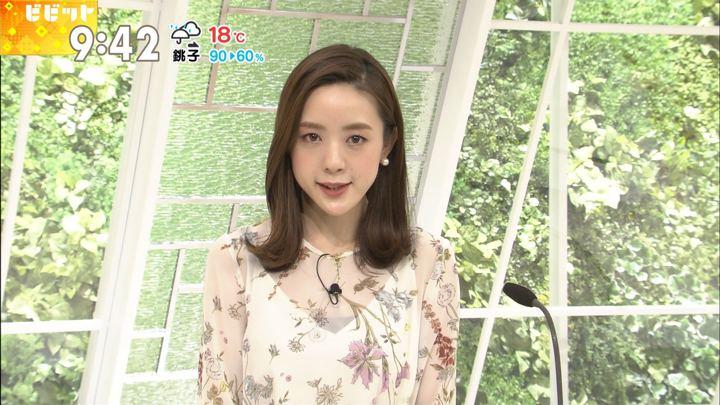 2018年03月09日古谷有美の画像10枚目