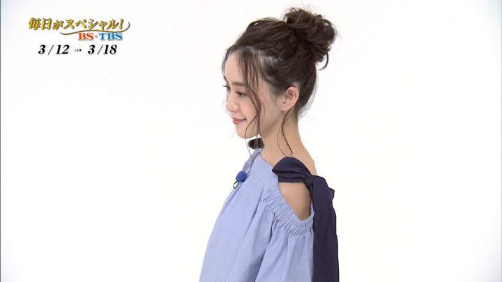 2018年03月10日古谷有美の画像14枚目