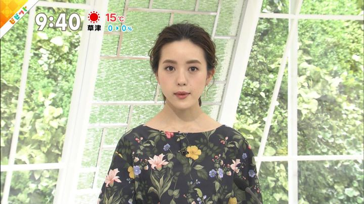 2018年03月14日古谷有美の画像15枚目