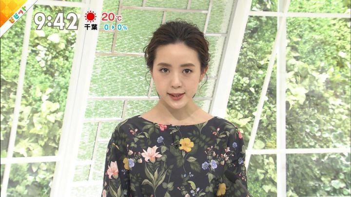 2018年03月14日古谷有美の画像17枚目