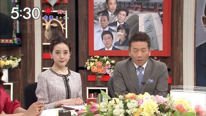 2018年03月17日古谷有美の画像01枚目