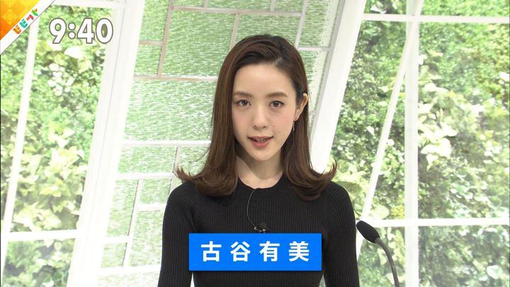 2018年03月19日古谷有美の画像11枚目