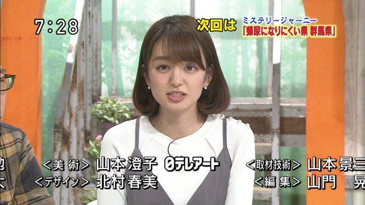 2018年01月21日後藤晴菜の画像10枚目
