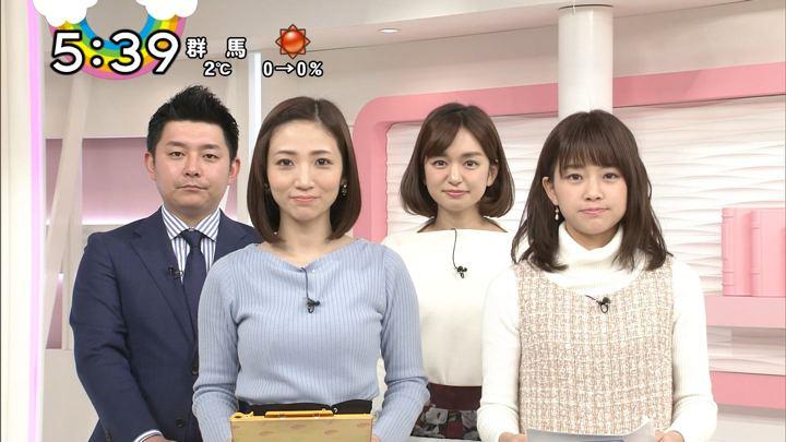2018年01月26日後藤晴菜の画像30枚目