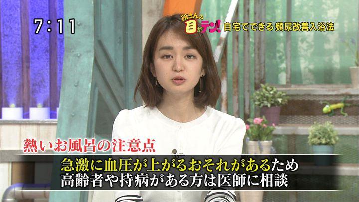2018年01月28日後藤晴菜の画像12枚目