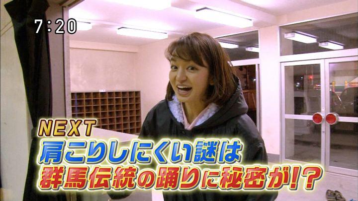 2018年01月28日後藤晴菜の画像15枚目