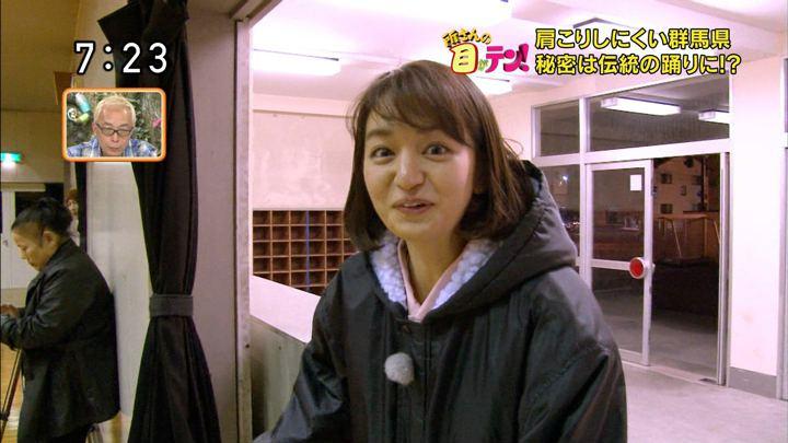 2018年01月28日後藤晴菜の画像16枚目