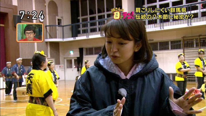 2018年01月28日後藤晴菜の画像17枚目