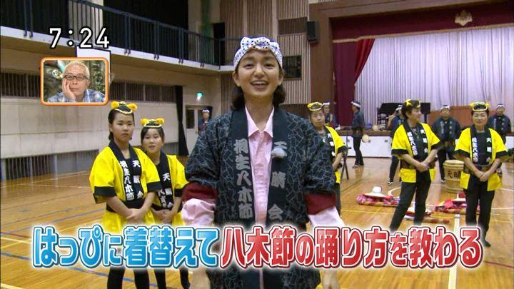 2018年01月28日後藤晴菜の画像18枚目