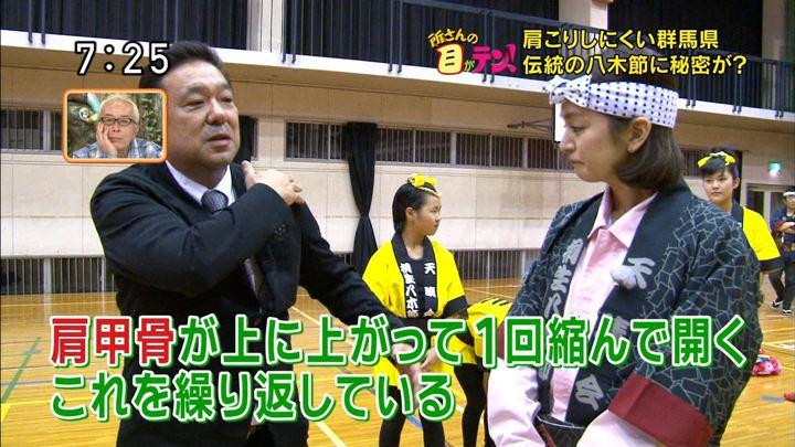 2018年01月28日後藤晴菜の画像20枚目