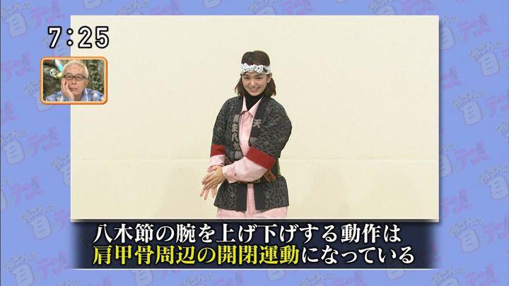 2018年01月28日後藤晴菜の画像21枚目
