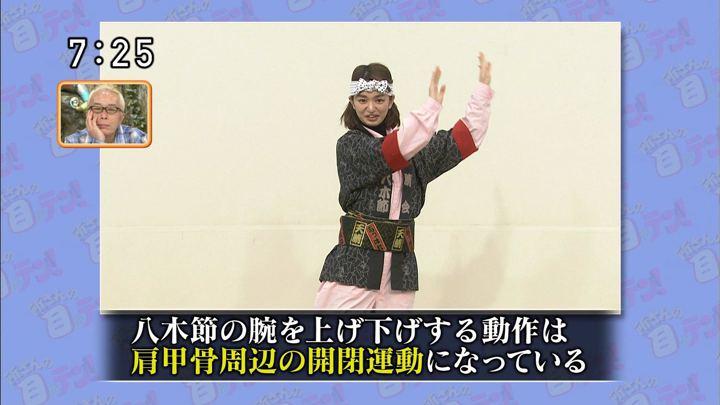 2018年01月28日後藤晴菜の画像22枚目