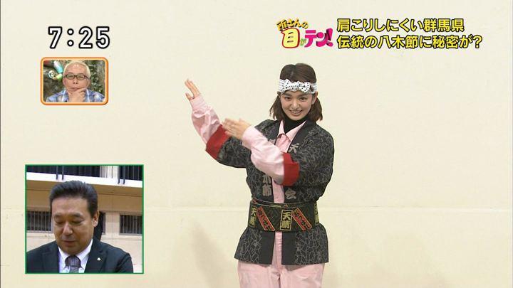2018年01月28日後藤晴菜の画像23枚目