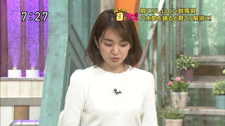 2018年01月28日後藤晴菜の画像25枚目